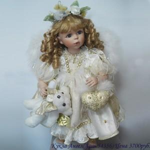 Кукла Ангел (Арт.54356). Цена 3700 руб.