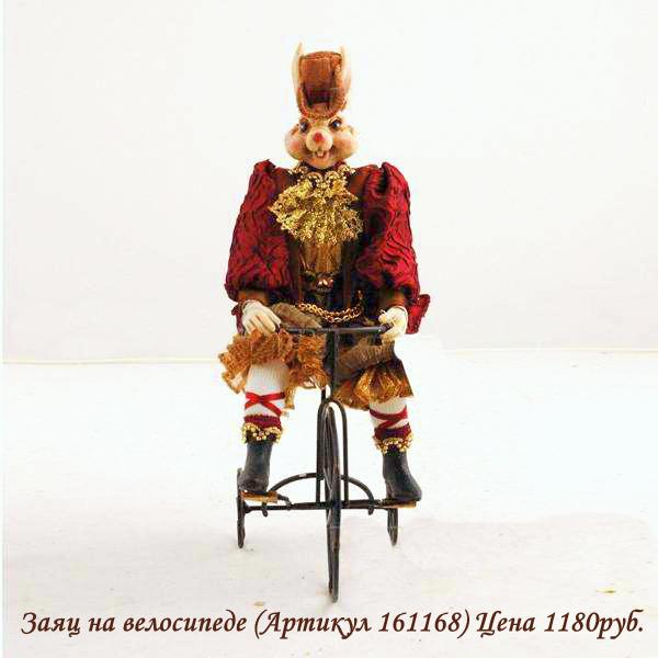 Заяц на велосипеде (Арт.161168). Цена1180руб