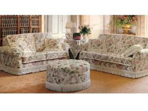 чехлы для дивана и кресла